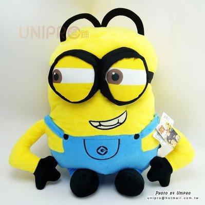 【UNIPRO】雙眼賊笑的 小小兵 戴夫 Minions 48公分 絨毛玩偶 娃娃 正版授權 滑稽 神偷奶爸