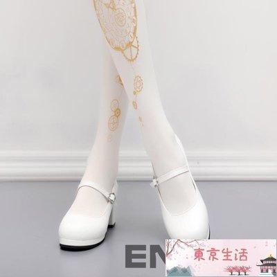 lolita小皮鞋夏軟妹女鞋厚底日系瑪麗珍女單鞋可愛圓頭學生娃娃鞋【東京生活】