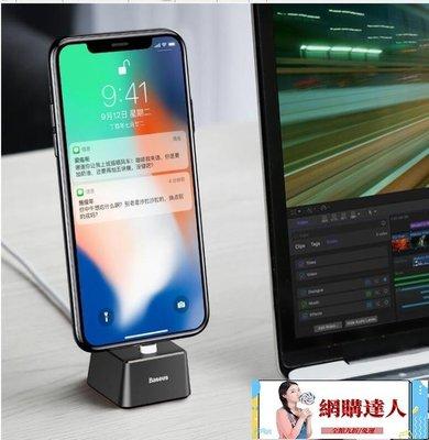 鋁合金蘋果充電底座 AIRPODS桌面...