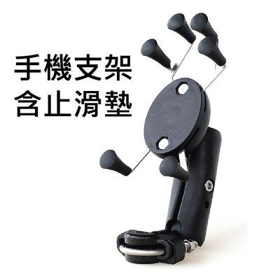 K6手機支架 X型機車後照鏡手機架  後視鏡手機支架 GPS導航固定架 手機把手支架