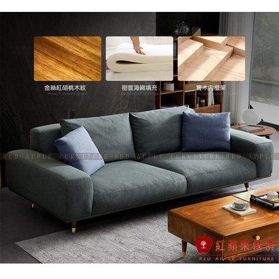 [紅蘋果傢俱]MG1911 金絲檀木(胡桃木)系列 布藝沙發 L型沙發椅 腳椅 北歐風  實木 簡約 輕奢風