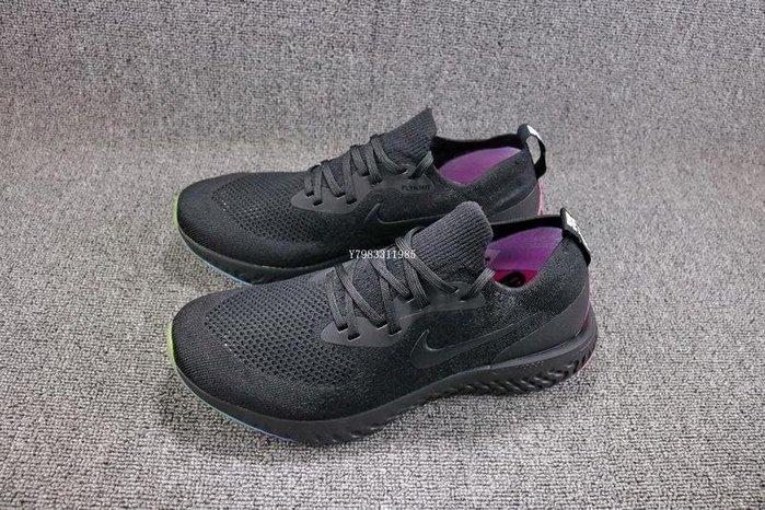 Nike Epic React Flyknit 黑彩  彩色 編織 休閒運動慢跑鞋 男鞋 AR3772-001