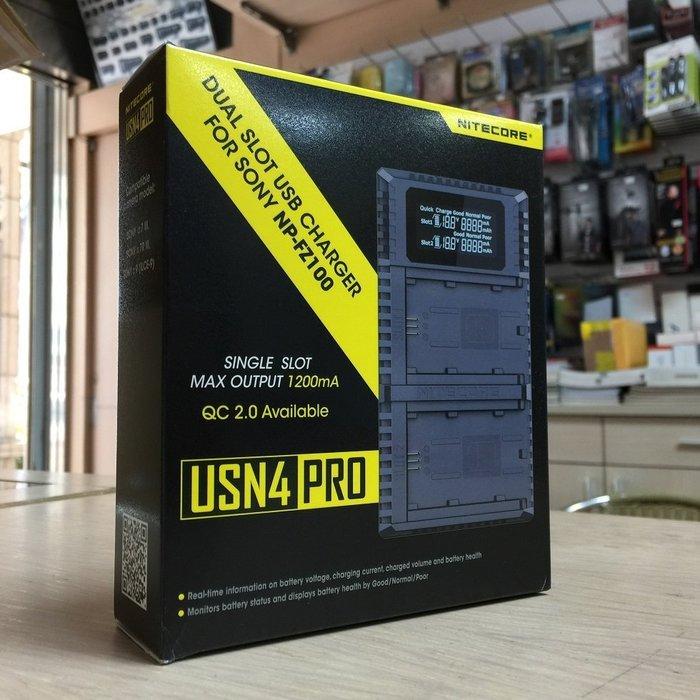 【華揚數位】【現貨】☆全新 NITECORE USN4 PRO USB電量顯示 雙槽充電器 適用NP-FZ100 公司貨