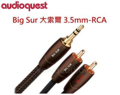 【高雄富豪音響】美國線聖 Audioquest Big Sur(3.5mm-RCA)大索爾 3.5轉RCA訊號線2M