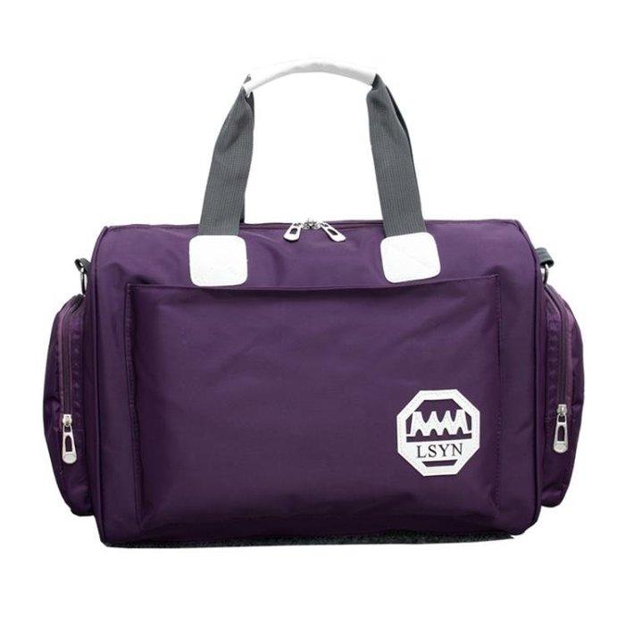 旅行包女手提行李包韓版大容量短途小輕便旅行袋男出差包旅游健身