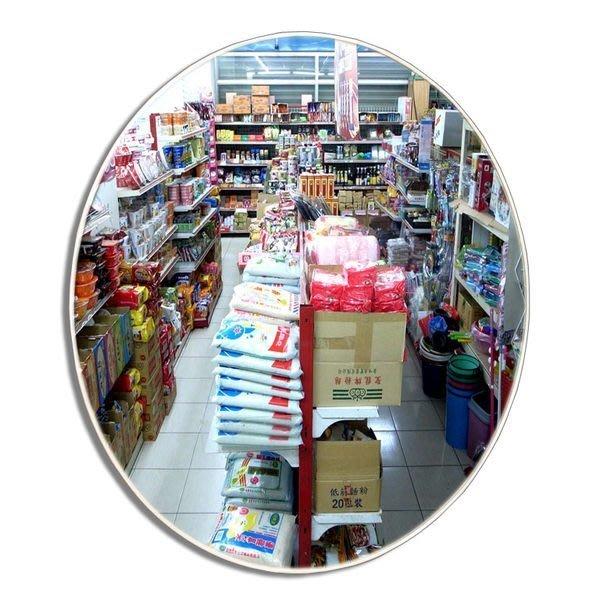 含稅[台灣精品] 60cm反射鏡 PC大圓鏡 凸鏡 凸透鏡 超市鏡 反光鏡 凸面鏡 廣角鏡
