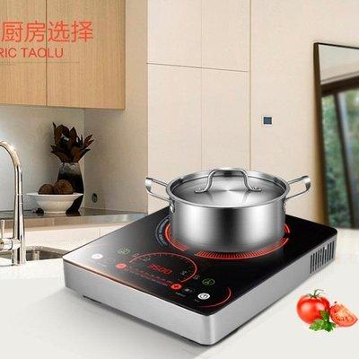 源大功率電磁爐3500W家用爆炒多功能火鍋商用電池爐   電壓:220v