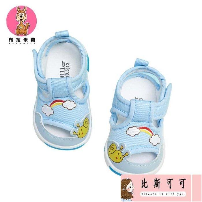 0-1歲寶寶涼鞋夏學步布鞋男女嬰兒涼鞋軟底防滑1-3歲布鞋寶寶鞋【比斯可可】