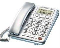 【通訊達人】【免運】SANLUX台灣三洋TEL-857 來電顯示有線電話機_來電超大鈴聲/超大字鍵/2組單鍵記憶_銀色款
