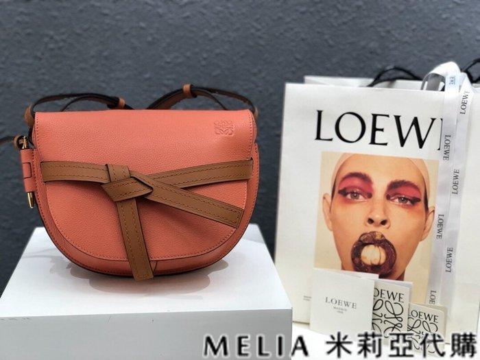 Melia 米莉亞代購 19ss LOEWE Gate Small Bag  小號 大容量 顆粒小牛皮荔枝紋 珊瑚粉