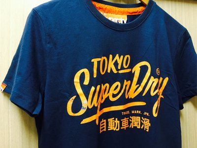 🇬🇧直送 Tokyo Superdry 自動車潤滑 Logo 深藍底橘字短袖 m號