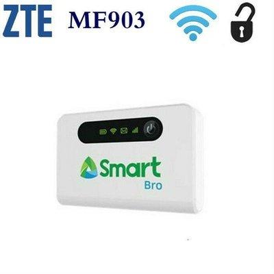 【送轉卡】台灣全頻 中興 ZTE MF903 4G WIFI分享器無線網卡路由器 另售e5573 e5885 E5577