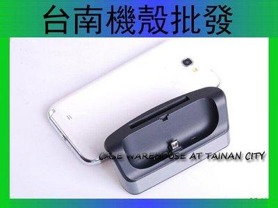 LG optimus G pro2 座充 充電座 f350L/S/K 雙充底座 LG F350 D838 手機 充電器