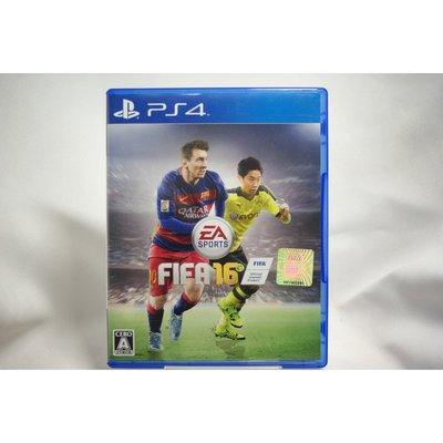 [耀西]二手 純日版 SONY PS4 國際足盟大賽 16 FIFA 16 含稅附發票