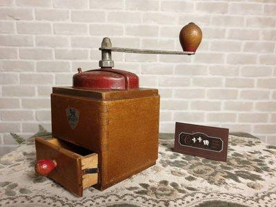 【卡卡頌 歐洲古董】 歐洲獅子老件  特殊手工 古董  手搖磨豆機  古董磨豆機   ss0542✬