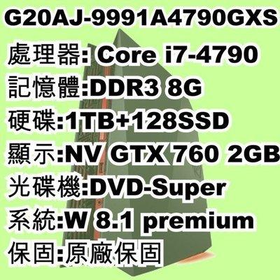 5Cgo【權宇】華碩電競桌電 G20AJ-9991A4790GXS i7-4790 8G 1T+128G 含稅會員扣5%