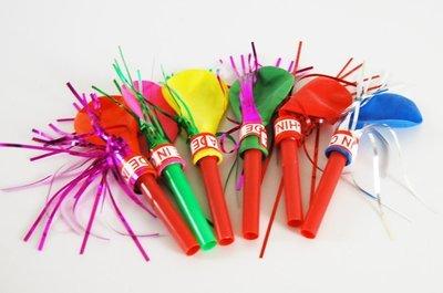 特價氣球批發~哨子球/喇叭氣球/金絲氣球哨子/口哨氣球/小叫氣球/兒童節日派對必備