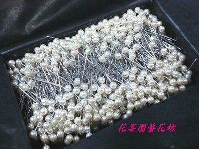 【花宴】五金資材*3.8公分日本進口不銹鋼圓珠珠針*拼布必備商品~DIY必備配件