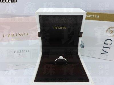 日本 I-PRIMO GIA天然鑽石戒指 0.33ct G/VS2/3EX PT950 n0096