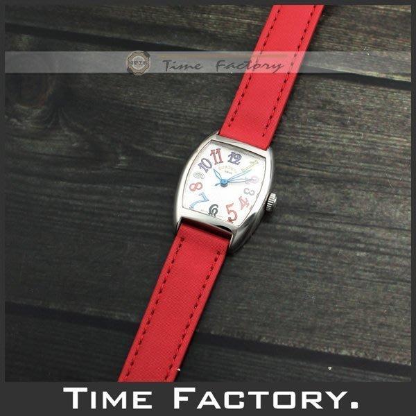 【時間工廠】 EUROSTAR 水晶玻璃 酒桶波紋女仕腕錶 0839S1-1/12 特價下殺 不到3折