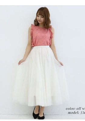 【WildLady】 日本優雅氣質百搭大裙擺網紗長裙 高腰裙Fetch