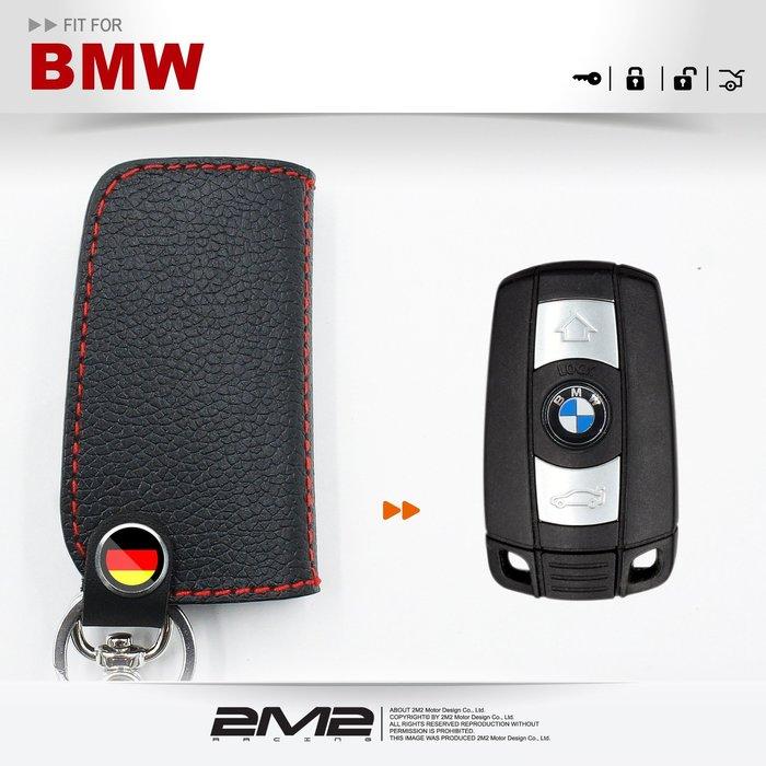 【2M2】BMW E81 E82 E87 E88 E90 E91 E92 E93 E60 E61 寶馬 晶片 鑰匙 皮套