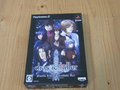 【小蕙館】PS2~ drastic Killer 激情殺手 ~ 初回限定版 (純日版)
