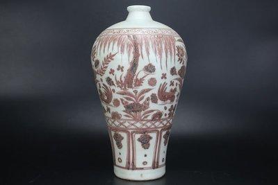 ㊣姥姥的寶藏㊣元代出土釉裡紅鴛鴦戲水紋梅瓶 古玩