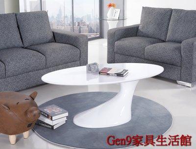 Gen9 家具生活館..白色塑鋼大茶几(B15-3)-SB:190-1..台北地區免運費!!