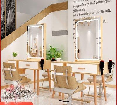 美髮鏡 理髮店 理髮鏡 美髮店 美容鏡  日式時尚上燈 風格 木質鏡台