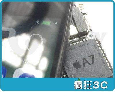 【瘋狂3C】iphone 6s plus 6sp 主機板維修 不充電 不開機 無觸控 無聲音 無顯示 泡水 無wifi無藍芽 沒有服務 耗電 發燙 無定位 擴容