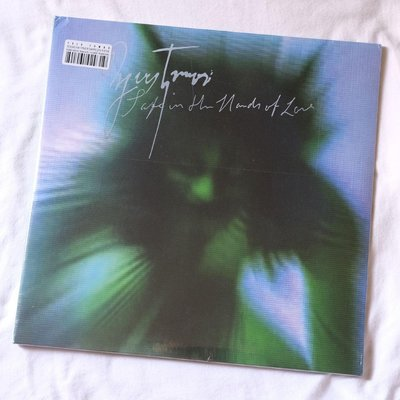 Lucky 1of1收藏Yves Tumor Safe In The Hands Of Love 黑膠 2LP