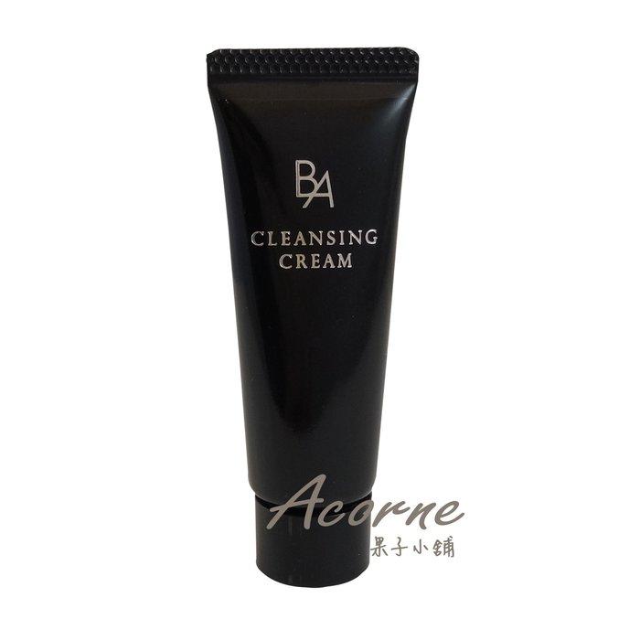 果子小舖. 日本熱銷!POLA B.A 清潔霜 / 卸妝乳,容量9g,清潔肌膚、卸除彩妝,旅行小樣推薦!現貨供應!