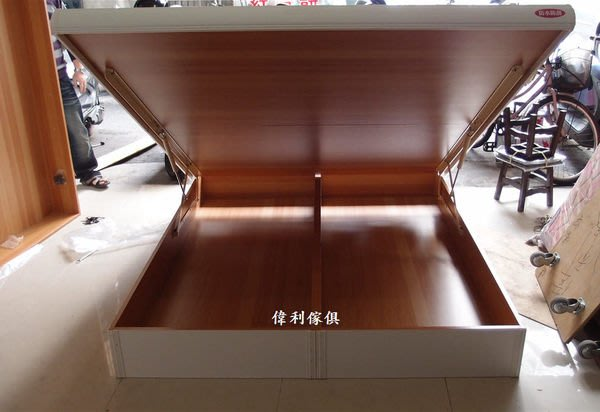 Z【新北蘆洲~偉利傢俱】白色烤漆A級厚框5尺雙人掀床(後掀)(Z-50)~『附安全支架』