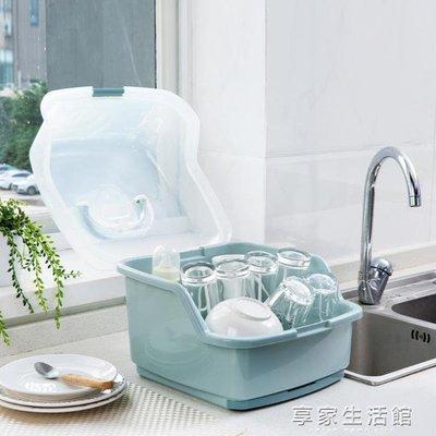 家用帶蓋水杯碗碟架放碗架收納盒 廚房裝碗筷收納箱瀝水架置物架 YTL