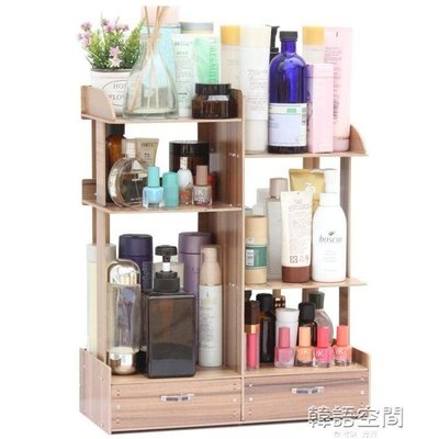 哆啦本鋪 大號木制加高桌面收納架化妝品收納盒抽屜式置物架化妝盒D655