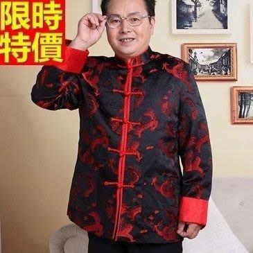 唐裝 中山裝 中式男裝(單上衣)-傳統新年喜慶生日祥龍男西裝外套66ac41[上海進口][米蘭精品]
