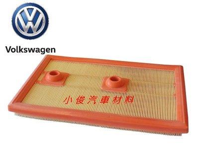 小俊汽車材料 福斯 BEETLE GOLF PASSAT JETTA POLO 1.2 1.4 TSI 空氣芯 空氣濾芯