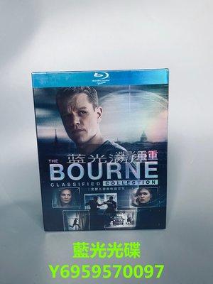 諜影重重 The Bourne Identity 1-5部藍光BD高清電影碟片 中字字幕 全新盒裝