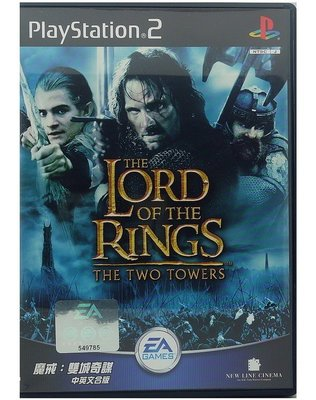 【二手遊戲】PS2 魔戒 雙城奇謀 THE LORD OF THE RINGS THE TWO TOWERS 中文版