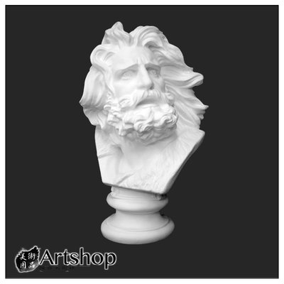 【Artshop美術用品】訂購商品 半面石膏像 素描用石膏像 素描靜物 席克 運費另計350