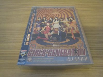 二手少女時代 (Girls'Generation)【Hoot】CD+DVD (日本進口初回限定版)