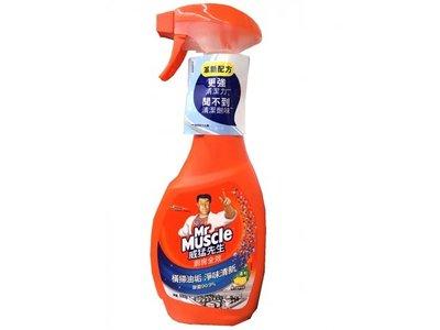 【B2百貨】 威猛先生廚房清潔劑-陽光檸檬(500g) 4710314461133 【藍鳥百貨有限公司】