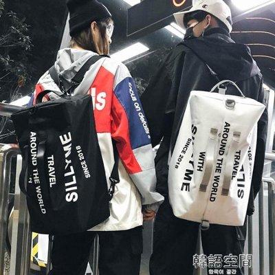 背包男超火的雙肩包旅行包韓版原宿ulzzang時尚潮流大學生書包女