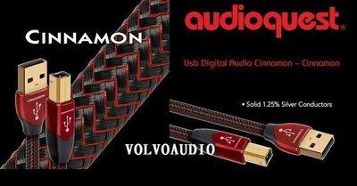 【高雄富豪音響】美國Audioquest Cinnamon肉桂 0.75M A-B USB線 最高0息24期分期