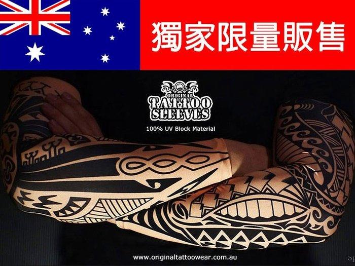 100%澳洲製 澳洲原創刺青袖套 100%防曬版本(左右手可混搭) 薩摩亞摔角風格刺青Roman-Reigns 紋身袖套