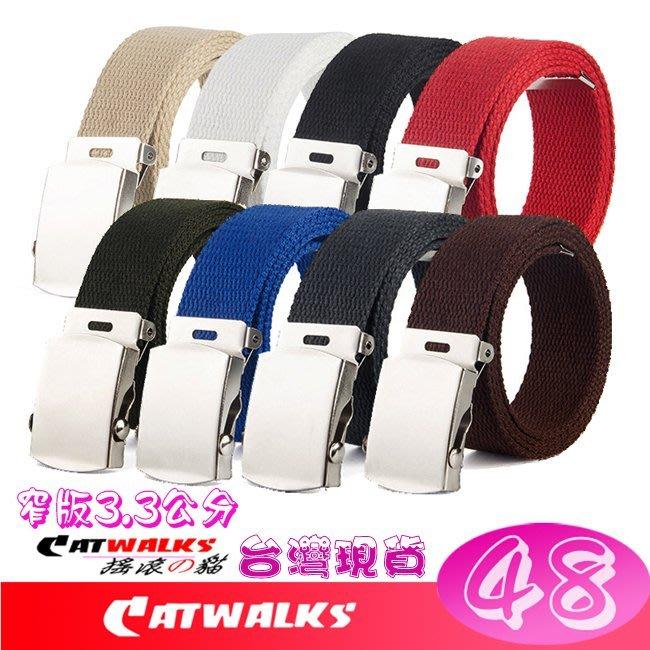 台灣現貨  * Catwalk's 搖滾の貓 * 休閒款金屬扣窄版經典帆布腰帶 八 色可選