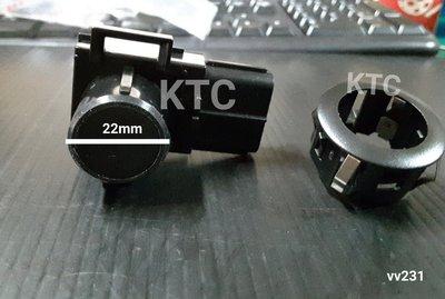 -KTC-  22mm 豐田ALTIS CAMRY 倒車雷達眼睛 YARIS倒車雷達電眼 高雄市可自取