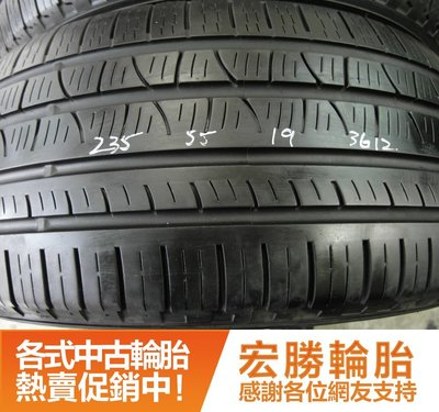 【宏勝輪胎】中古胎 落地胎 二手輪胎 型號:A715.235 55 19 倍耐力 4條 含工8000元