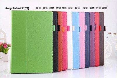【全面防護】Sony Xperia Z2 Tablet SGP512 SGP521 支架 防摔 皮套 保護殼 保護套